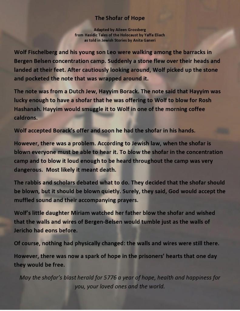 Sept_17jpgThe_Shofar_of_Hope_Yechiel-page0001