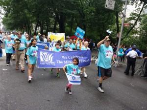 Israel parade 2016 2