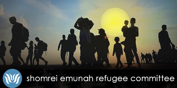 refugee_committee_crop
