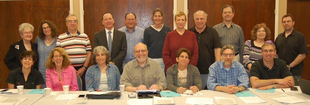 2014-15 Shomrei Board