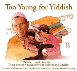 yiddish spoof 1