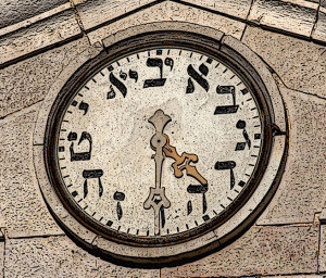 Hebrew clock