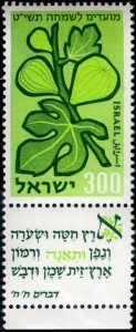 Stamp_of_Israel_-_Festivals_5719_-_300mil