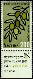 Stamp_of_Israel_-_Festivals_5720_-_200mil