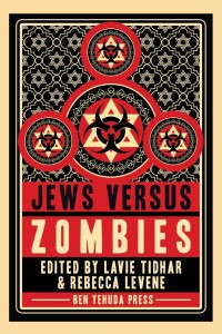 11 4 jews vs zombies