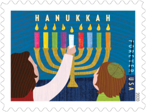 Dec 10 hanukkah-stamp