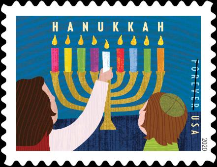 Dec 10 hanukkah-stamp