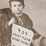 Hebrew Itamar_Ben-Avi