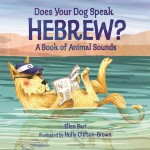 Hebrew does your dog