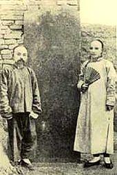 15 20 Kaifeng