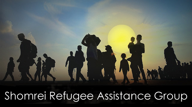 refugee_committee_lg2
