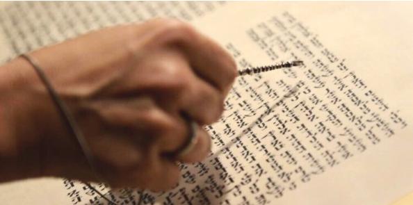 reading   Torah24b08af1-507f-4e18-93da-d87d9083edb7